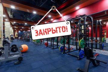 фитнес тренировки дома или как выжить в режиме самоизоляции?